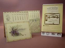 Asztali naptár nyomása