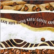 szalvéta kávé és sütis sorozat kávé