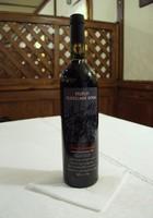 Fekete Leányka félszáraz vörösbor