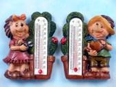állatos hűtőmágnes 11