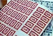 postai bélyeg