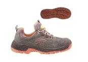 Cobalt munkavédelmi cipő