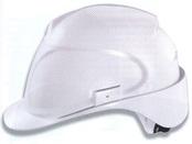 Uvex munkavédelmi sisak fehér