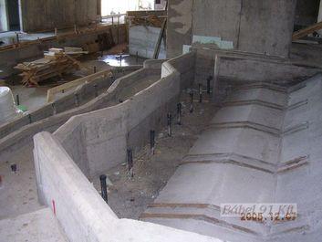 helyszíni beton medence - Egerszalók élményfürdő