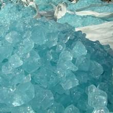 vízüveg kristályok